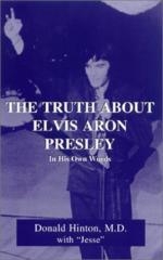 Elvis Aron Presley by