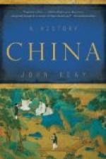 A History of China by