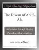 The Diwan of Abu'l-Ala by