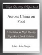 Across China on Foot by