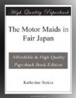 The Motor Maids in Fair Japan by