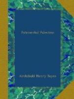 Patriarchal Palestine by Archibald Sayce