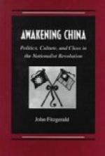 The Awakening of China by