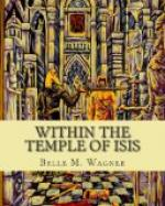 Within the Temple of Isis by