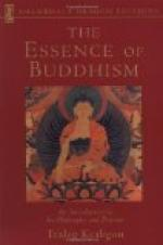 The Essence of Buddhism by