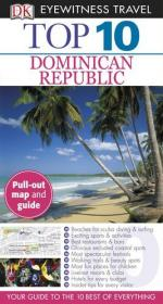 Level of Development within the Dominican Republic by