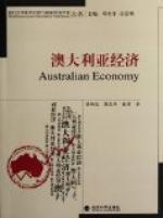 Microeconomic Reform in Australia by