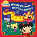Chinese New Year by