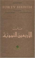Ala Al-Din Abu'l-Hasan Ali Ibn Ibrahim Ibn Al-Shatir by