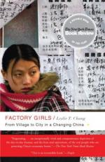 Factory Girls' Association by