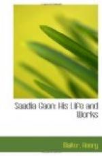 Saadya (882-942) by
