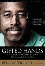 Gifted Hands: The Ben Carson Story by Ben Carson