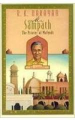 Mr. Sampath: The Printer of Malgudi by R. K. Narayan