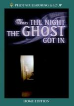 The Night the Ghost Got In by James Thurber