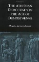 Athenian democracy by