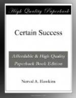 Certain Success by