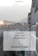 China and the Manchus by Herbert Giles