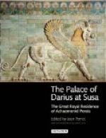 Darius the Great of Persia by