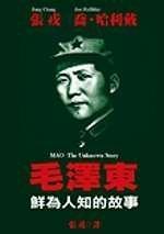 Emperor Xian of Han by