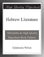 Hebrew Bible by