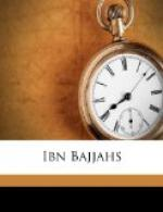 Ibn Bajjah by