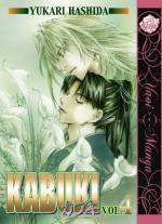 Kabuki by