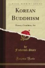 Korean Buddhism by
