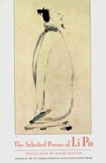 Li Bai by