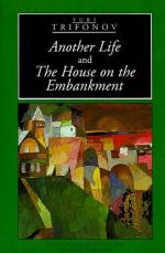 Life as a House by