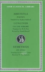 Longinus (literature) by