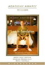Lost in Translation (film) by Sofia Coppola