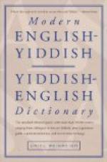 Modern English by