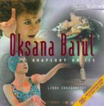 Oksana Baiul by