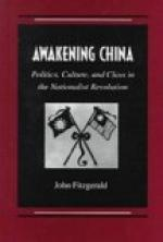 The Awakening of China by