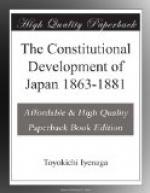 The Constitutional Development of Japan 1863-1881 by