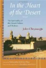 The Heart of the Desert by