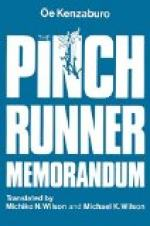 The Pinch Runner Memorandum by