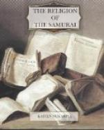 The Religion of the Samurai by