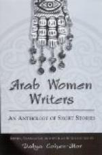The Women of the Arabs by