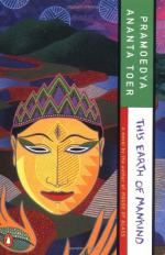 This Earth of Mankind by Pramoedya Ananta Toer