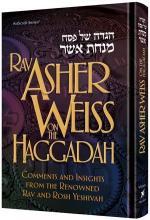 Yeshiva by