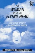 Yumiko Kurahashi by