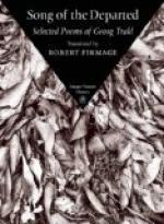 Critical Essay by Karl E. Webb by