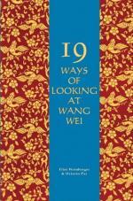 Critical Essay by Wai-lim Yip by