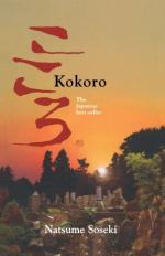 Kokoro by Natsume Sōseki
