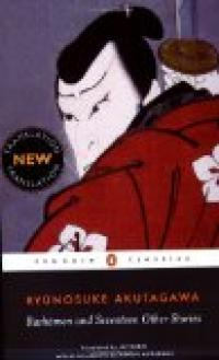 rashomon and seventeen other stories lesson plans for teachers  rashomon and seventeen other stories lesson plans for teachers com