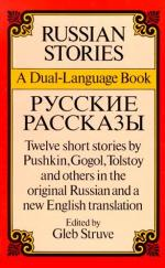 Russian Stories: A Dual-Language Book by